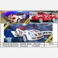 Mobil Aki Hugo MVP7422 Merah