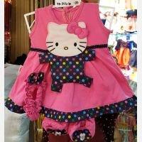 Setelan Baby Hello Kitty 19030077