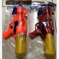 Mainan Pistol Air 19050088