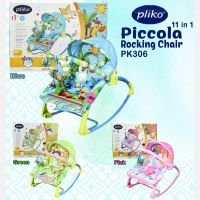 Baby Bouncer Pliko Rocking Chair 11 in 1 Piccola