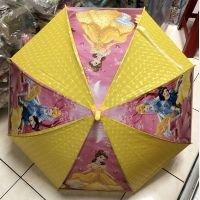 Payung Anak Princess Kuning 19070114