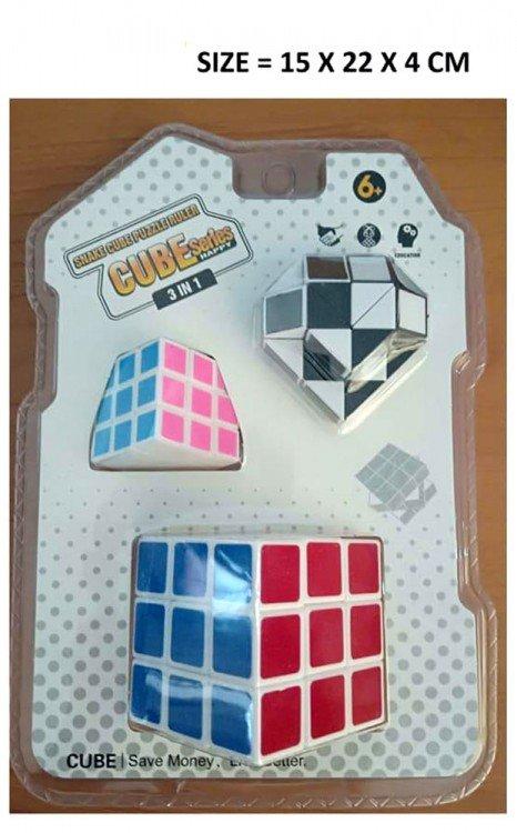 Magic Cube 19070075