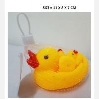 Bebek Anak Jaring Kecil 19070099