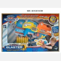 Mainan Pistol Blaster Shoot 19070102