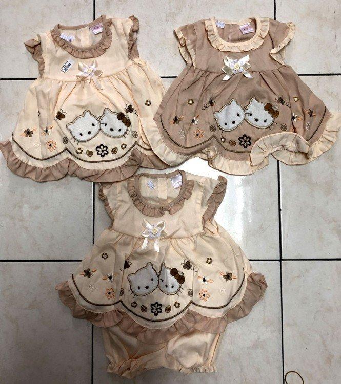Setelan Baby Set Hello Kitty Coklat 19070167