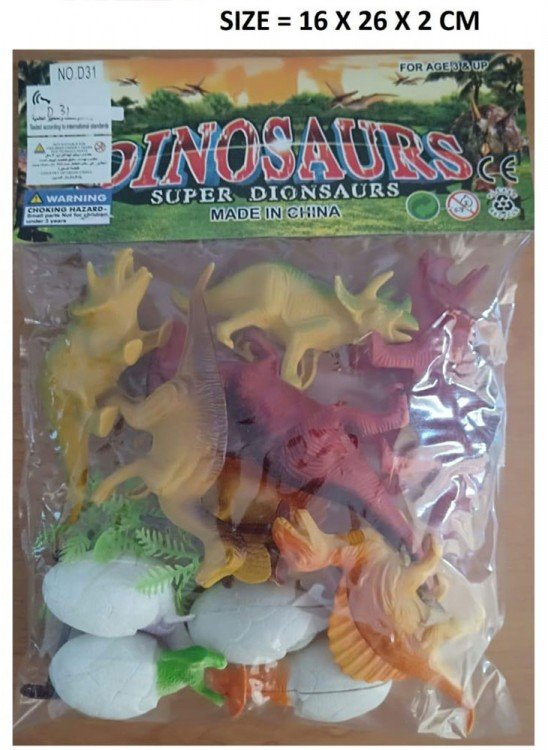 Mainan Dinosaurus 7Pcs + 4 Eggs + 2 Trees 19070077