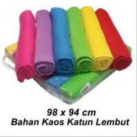 Bedong Polos Rainbow 19080023