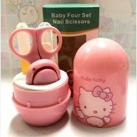 Gunting Kuku Bayi / Manicure Set Bayi Hello Kitty