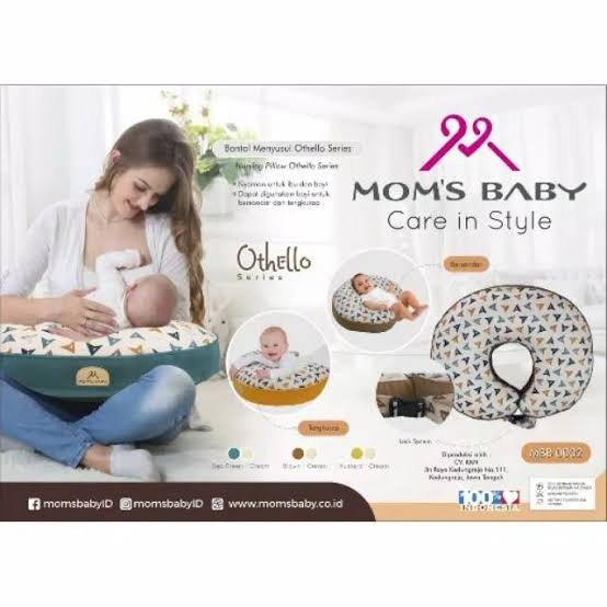 Bantal Menyusui Moms Baby Othello Series MBB0002 - Coklat