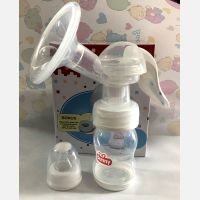 Manual Breast Pump / Pompa Asi Manual Lusty Bunny