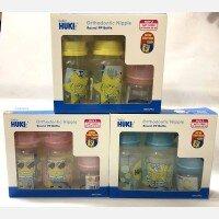 Paket Hemat Botol Susu Bayi Huki 3Pcs (2 Botol 120ml + 1 Botol 60ml)